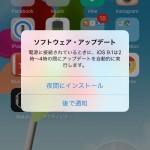 Alarm-Bug-iOS9.jpg