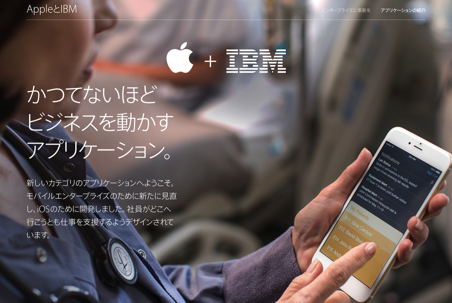 Apple IBM