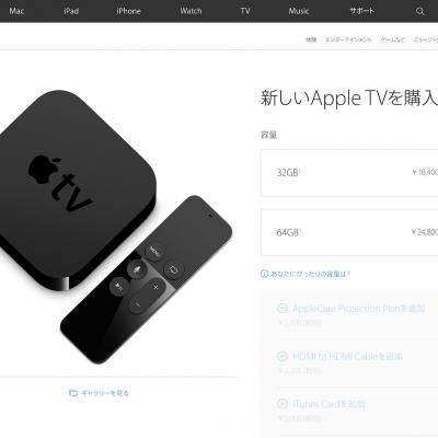 Apple-TV-4Th-Gen.png
