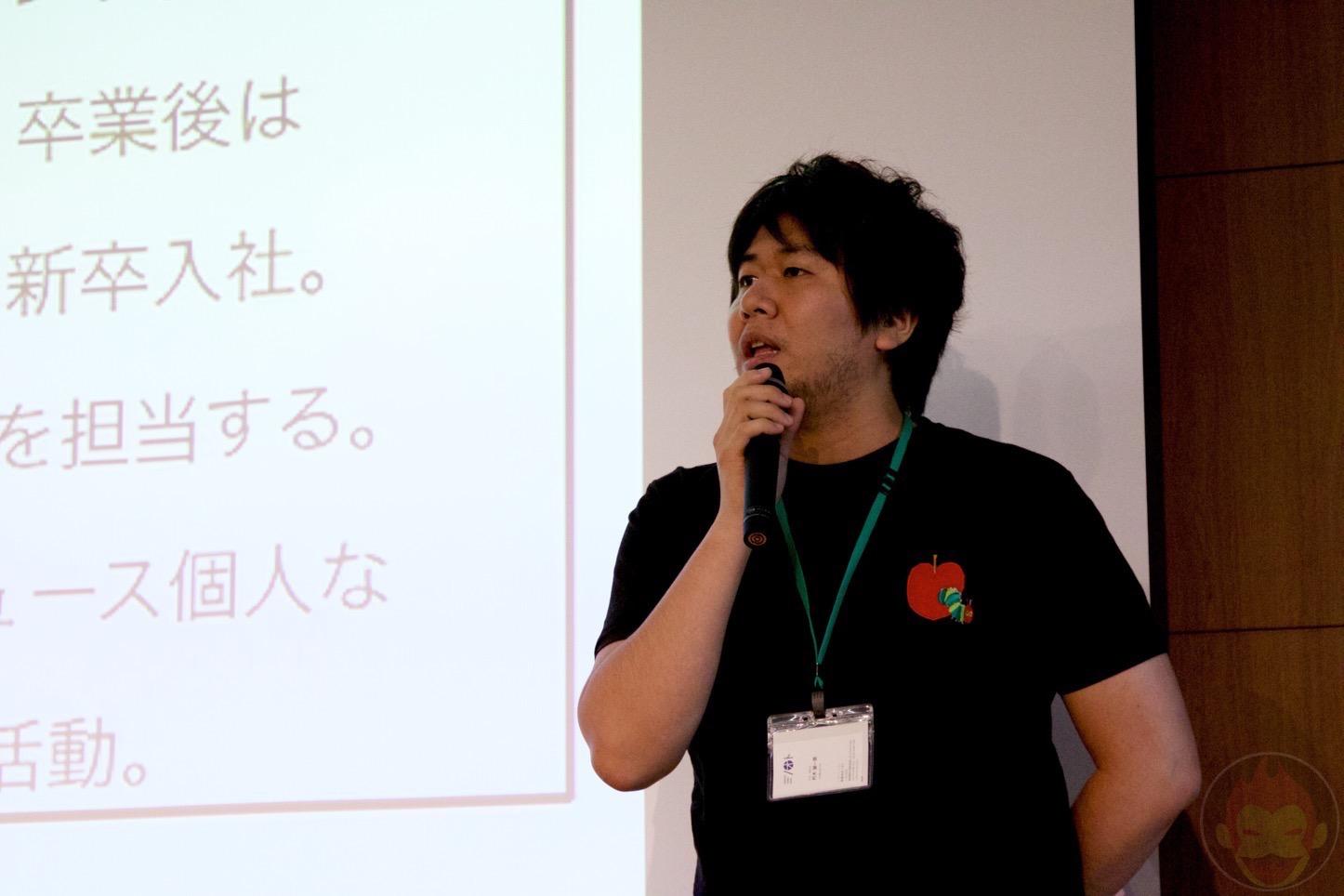 朽木誠一郎ーーBloggers Festival 2015