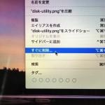 Delete-File-01.jpg