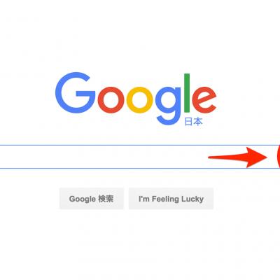 Google-Top.png