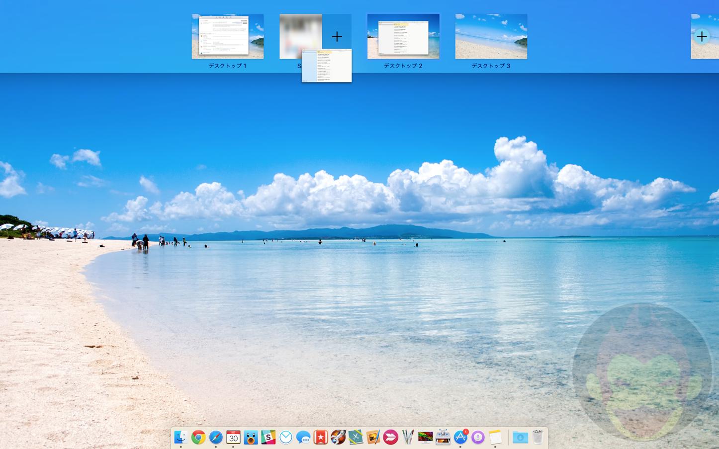 「OS X El Capitan」の知っておくべき8つの新機能