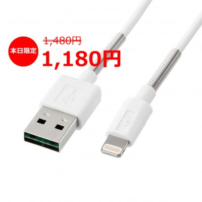Sanwa-Direct-Lightning-Cable.jpg