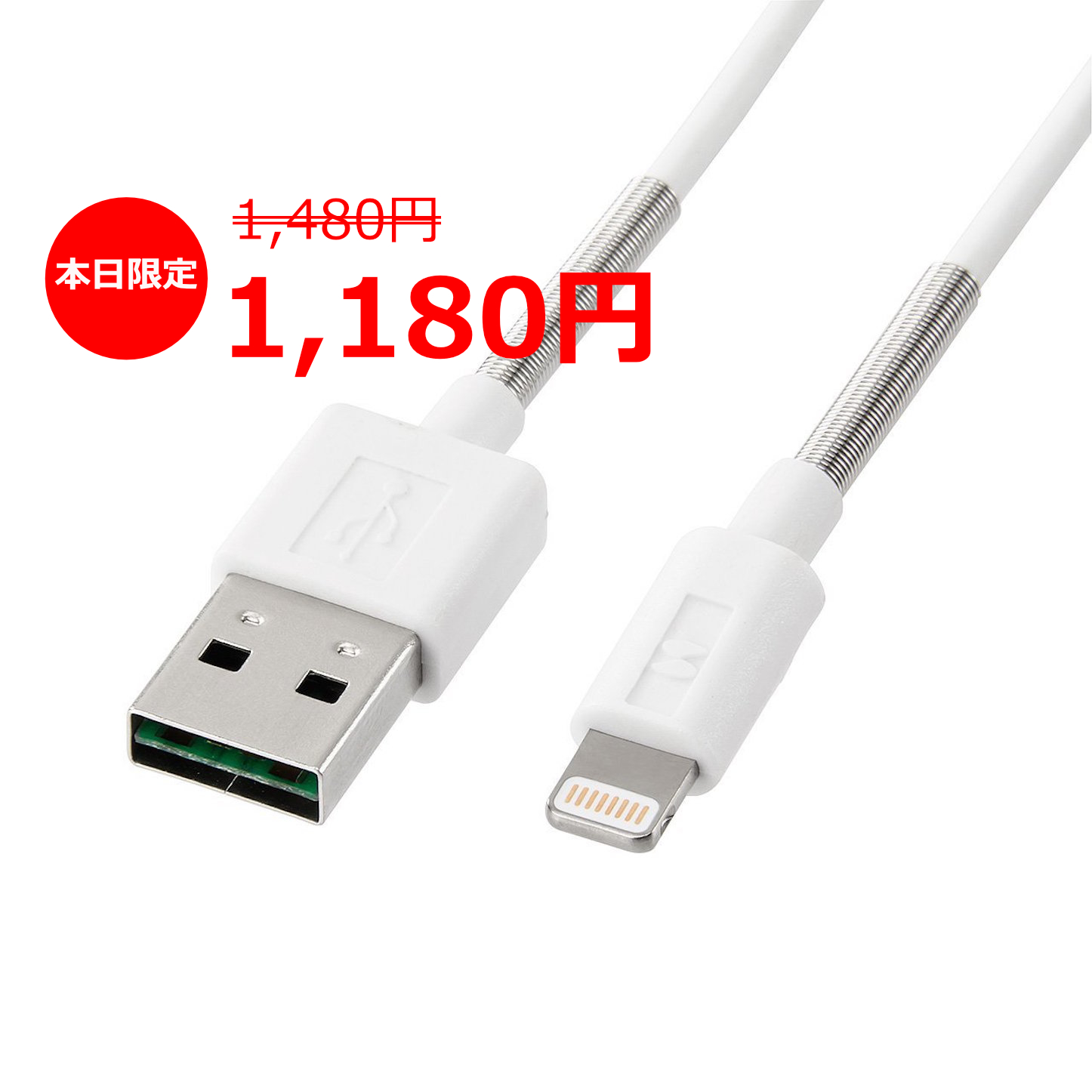 Sanwa Direct Lightning Cable