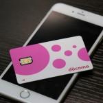 U-Mobile-SIM-01.JPG