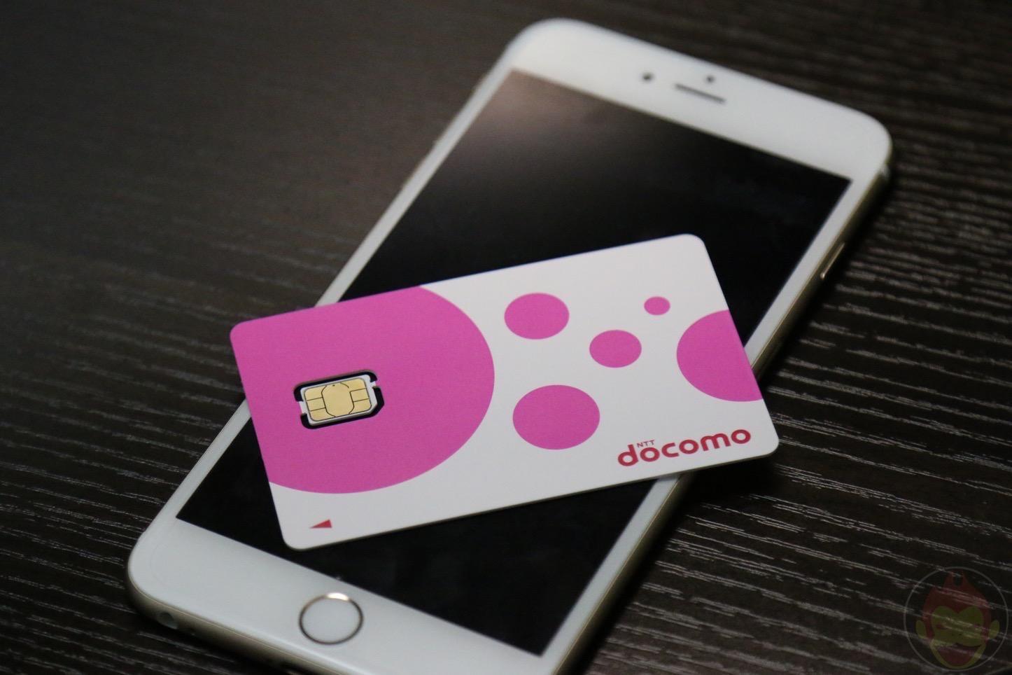 U Mobile SIM