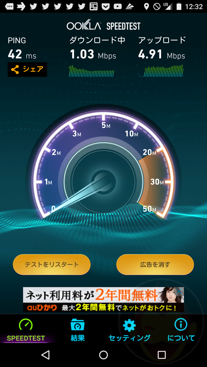 U-mobile-SIM-Speed-Test-08.png