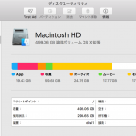 disk-utility.png