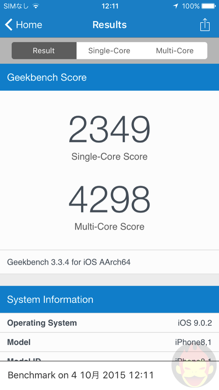 iPhone-6s-benchmark-02.png