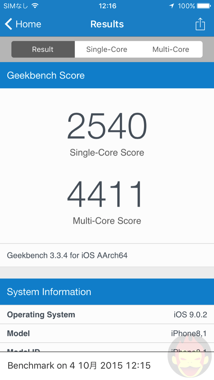 iPhone-6s-benchmark-04.png