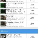 iPhone-6s-benchmark-06.jpg