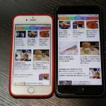 iPhone6s-6splus-comparison-benchmark-tests-32.JPG