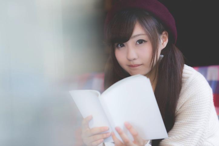 Kawamura pakutaso reading book