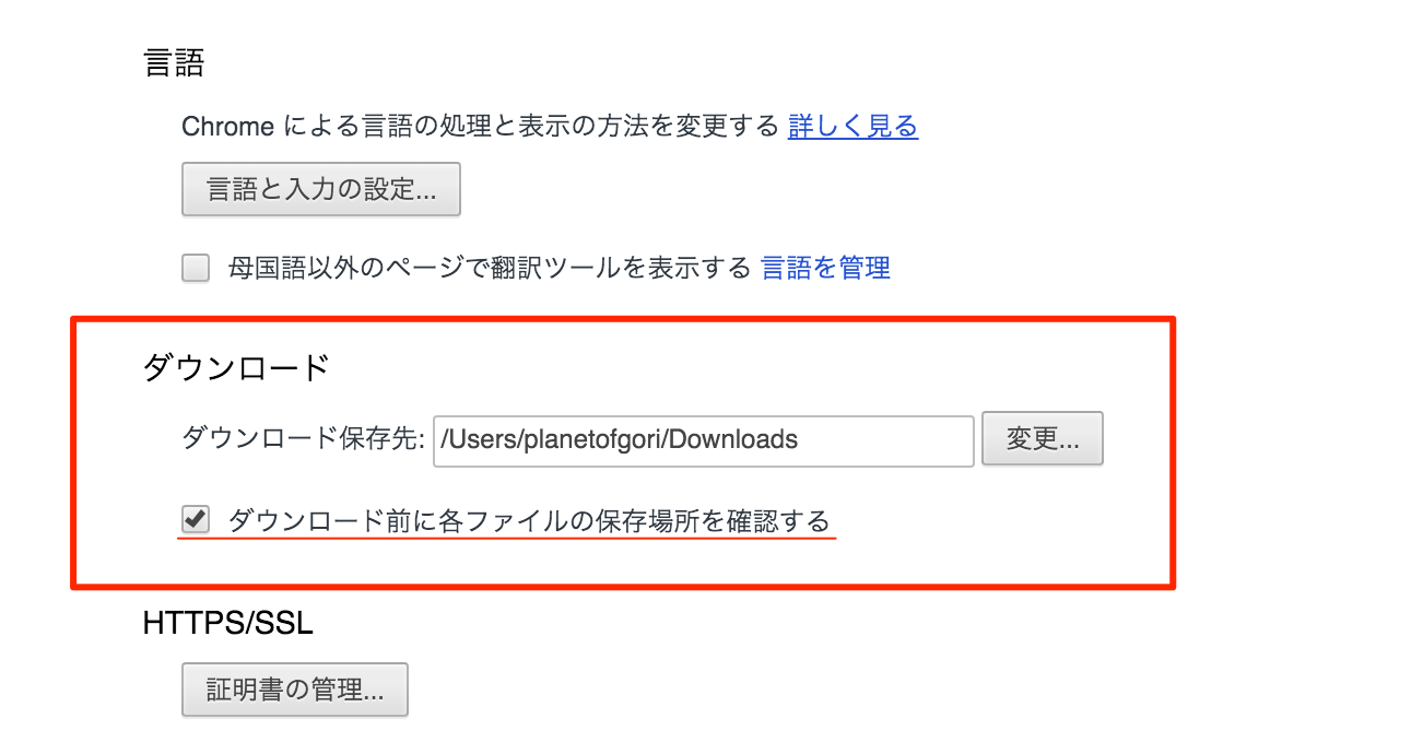 Chrome Download Place