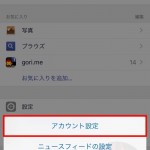 Facebook-Location-Services-01.jpg