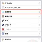 Facebook-Location-Services-02.jpg