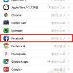 Facebook-Location-Services-06.jpg