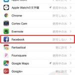 Facebook-Location-Services-06.jpg