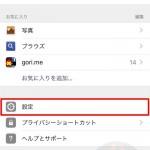 Facebook-Location-Services-08.jpg