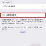 Facebook-Location-Services-09.jpg
