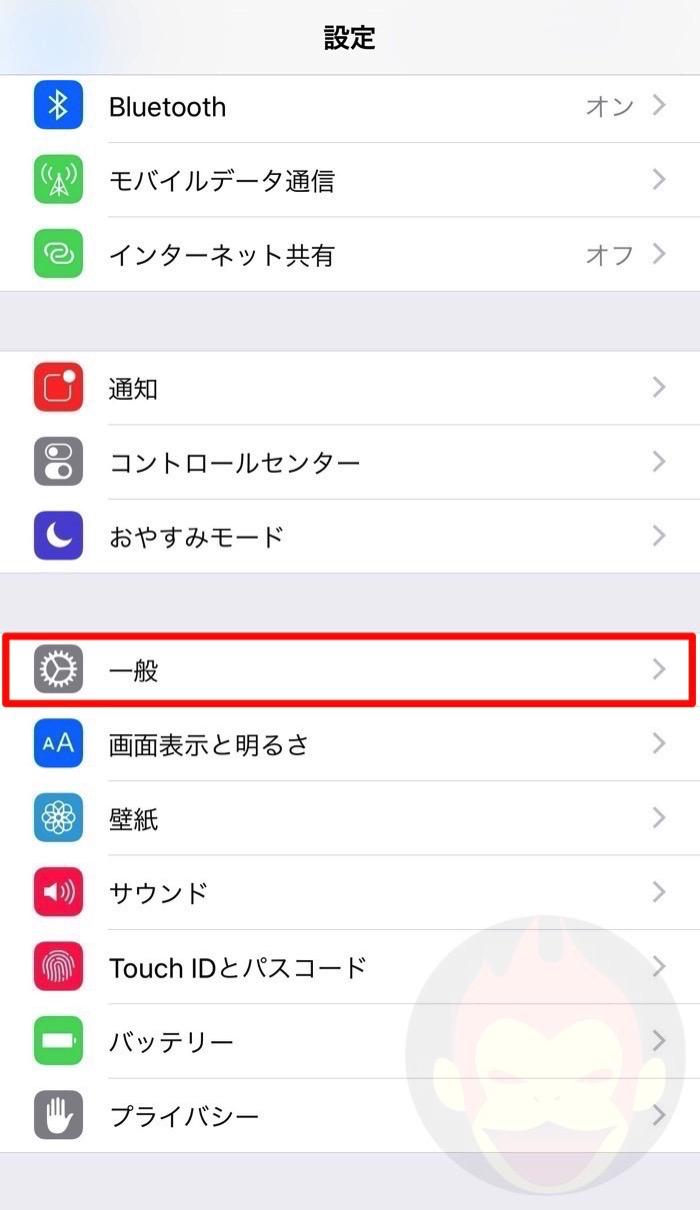 Facebook-Location-Services-10.jpg
