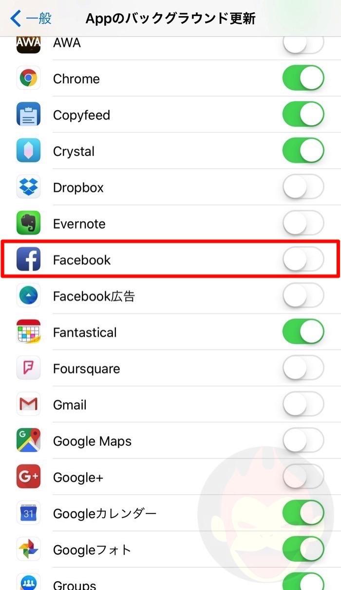 Facebookの位置情報取得をオフにする方法