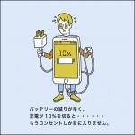 Future-of-Phones-Hangame-2.jpg