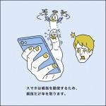 Future-of-Phones-Hangame-5.jpg