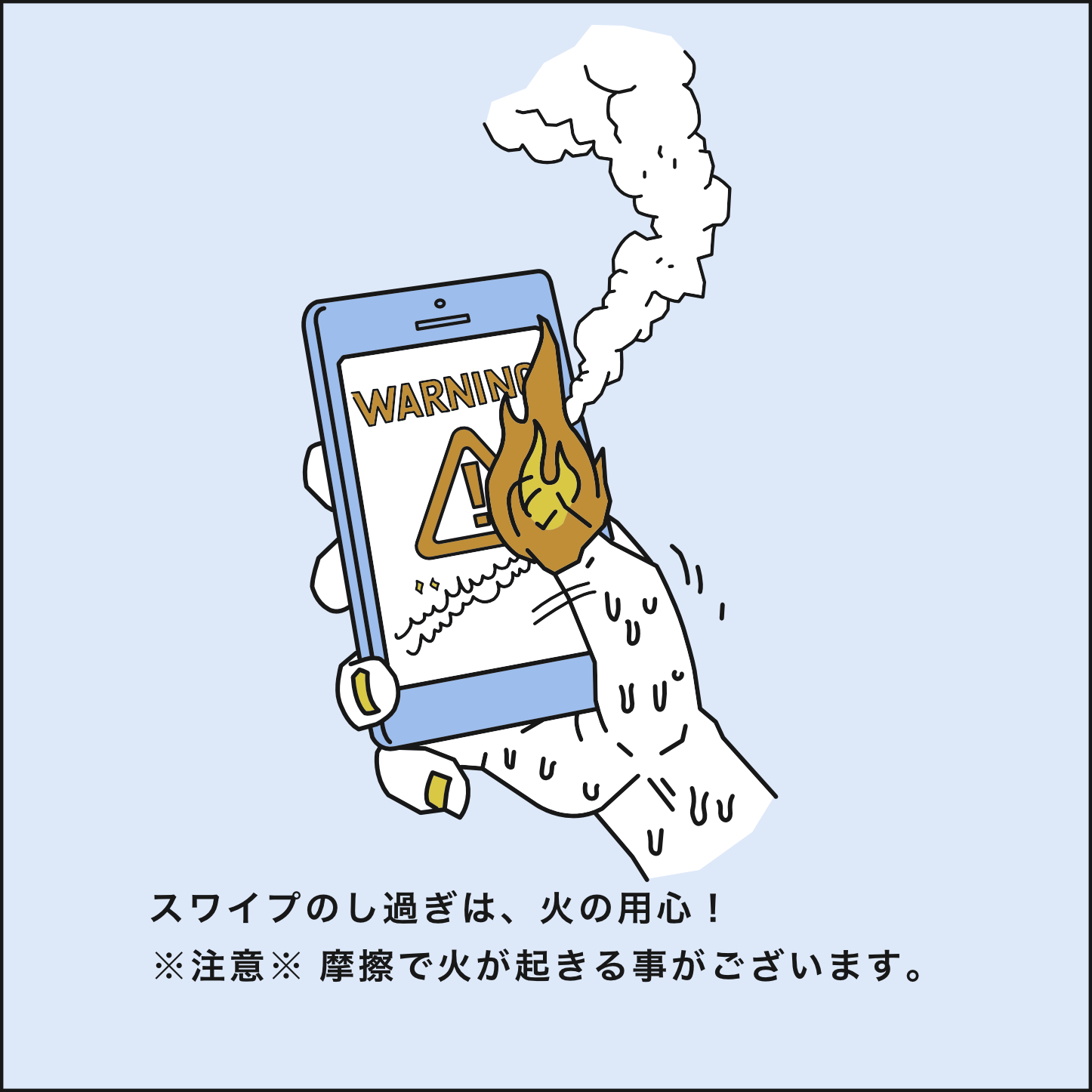 Future-of-Phones-Hangame-6.jpg