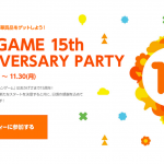 Hangame-15th-Anniversary.png