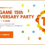 Hangame-15th-Anniversary-Link.jpg
