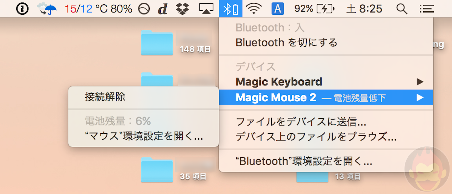 Magic-Mouse-2-Quick-Charging-007.png
