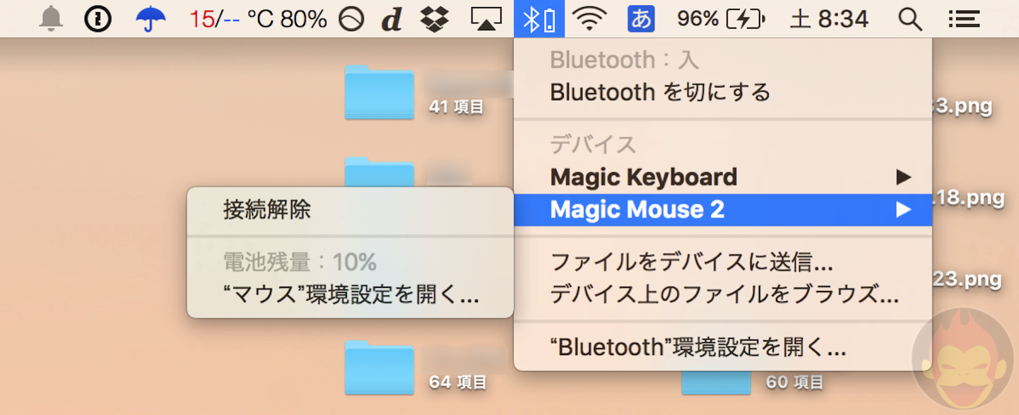 Magic-Mouse-2-Quick-Charging-009.png