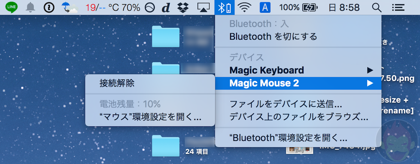 Magic-Mouse-2-Quick-Charging-010.png