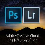 Photoshop-Lightroom.jpg