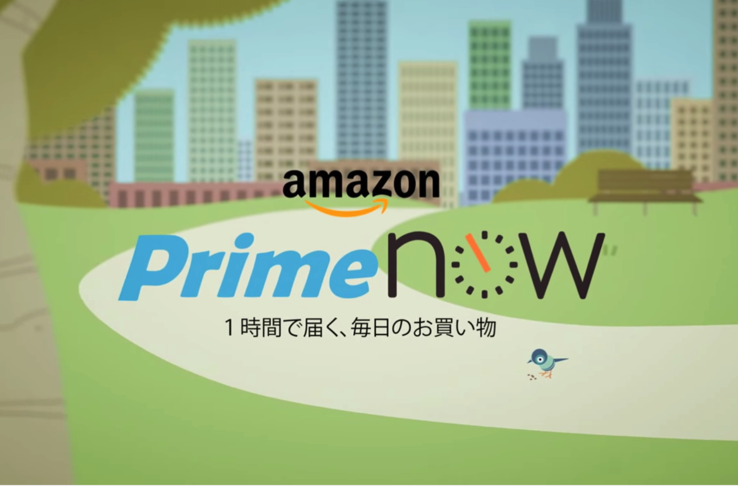 Prime-Now.png