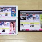 iPad-Pro-Air2-mini2-Comparison-04.jpg