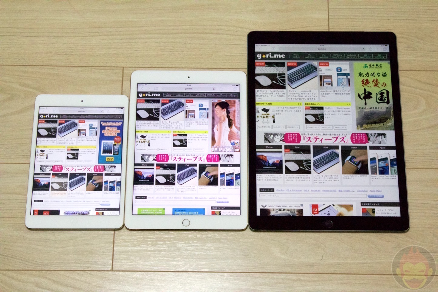 iPad-Pro-Air2-mini2-Comparison-05.jpg