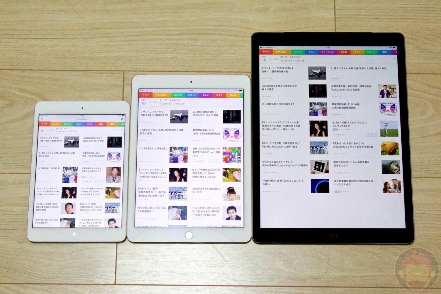iPad-Pro-Air2-mini2-Comparison-06.jpg