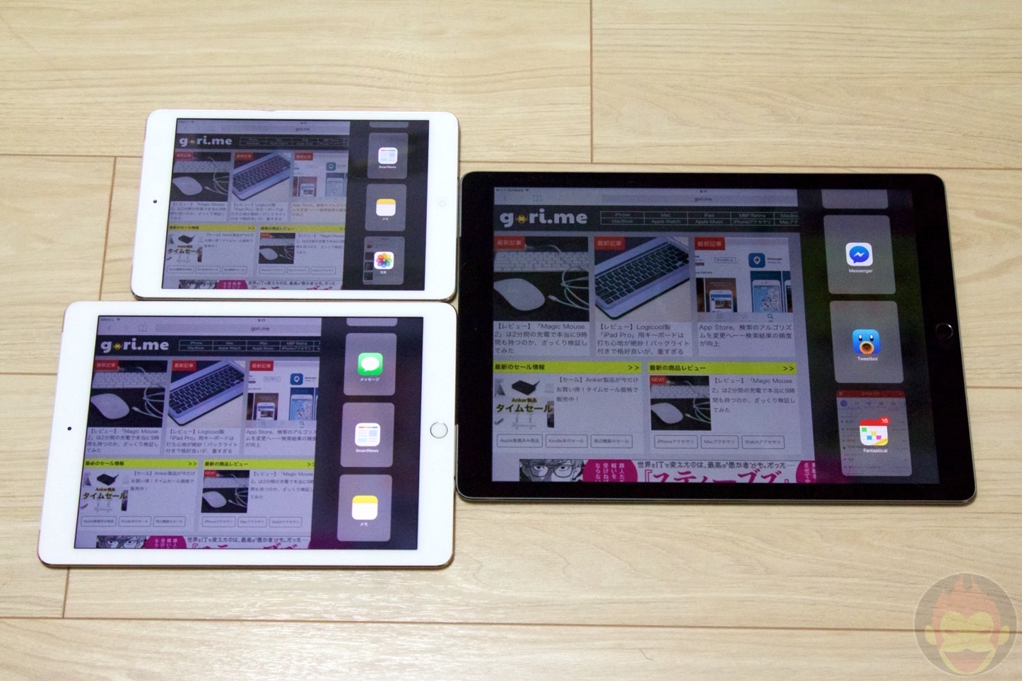 iPad-Pro-Air2-mini2-Comparison-09.jpg