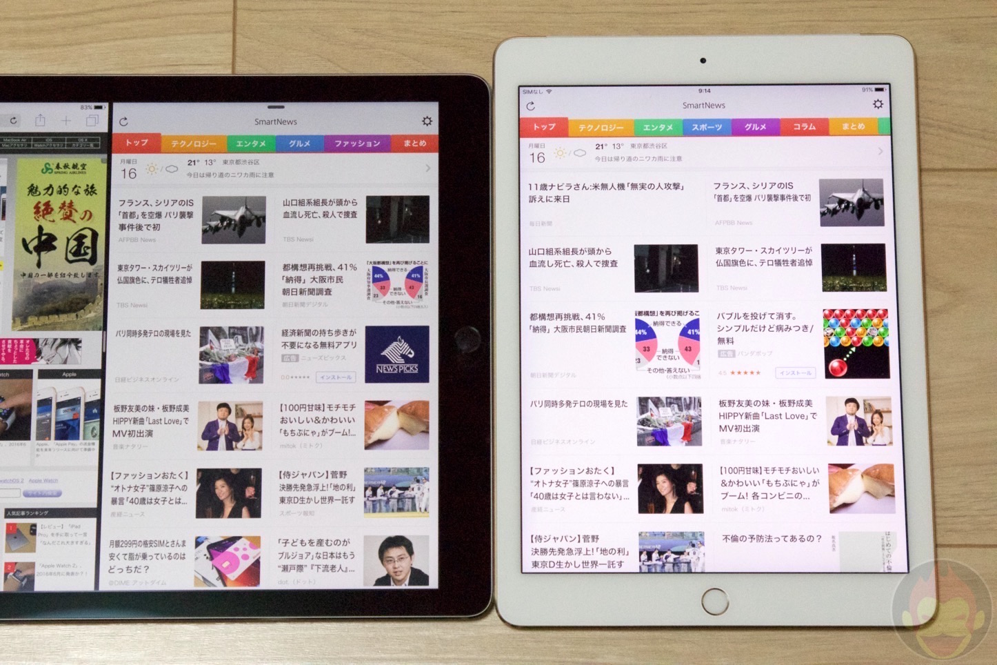 iPad-Pro-Air2-mini2-Comparison-11.jpg