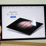 iPad-Pro-Review-MacBook-Comparison-20.jpg