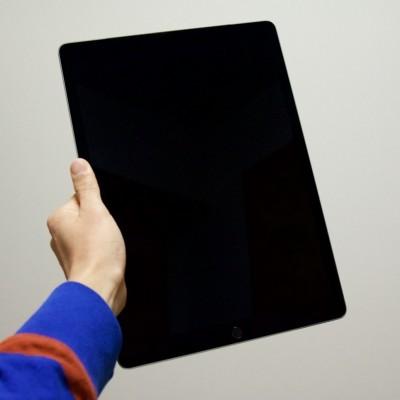 iPad-Pro-Unboxing-04.jpg