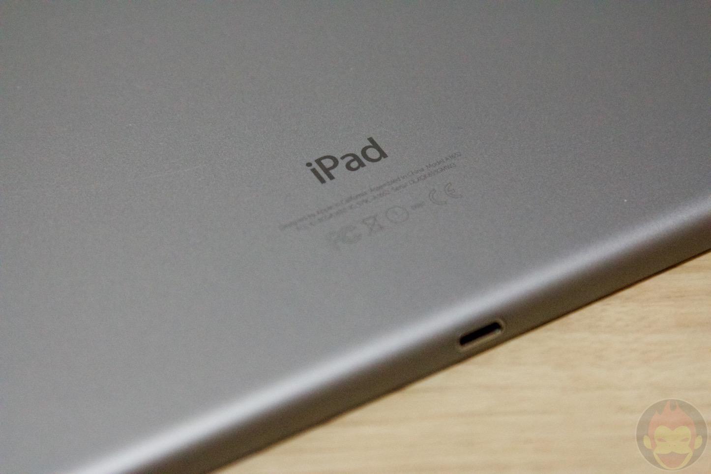 iPad-Pro-Unboxing-15.jpg