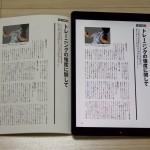 iPad-Pro-in-Depth-Review-03.jpg