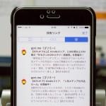 iPhone-Safari-Techniques-02.jpg