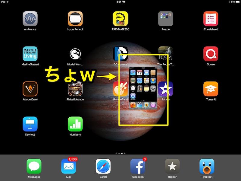 ipad-pro-vs-original-iphone 2