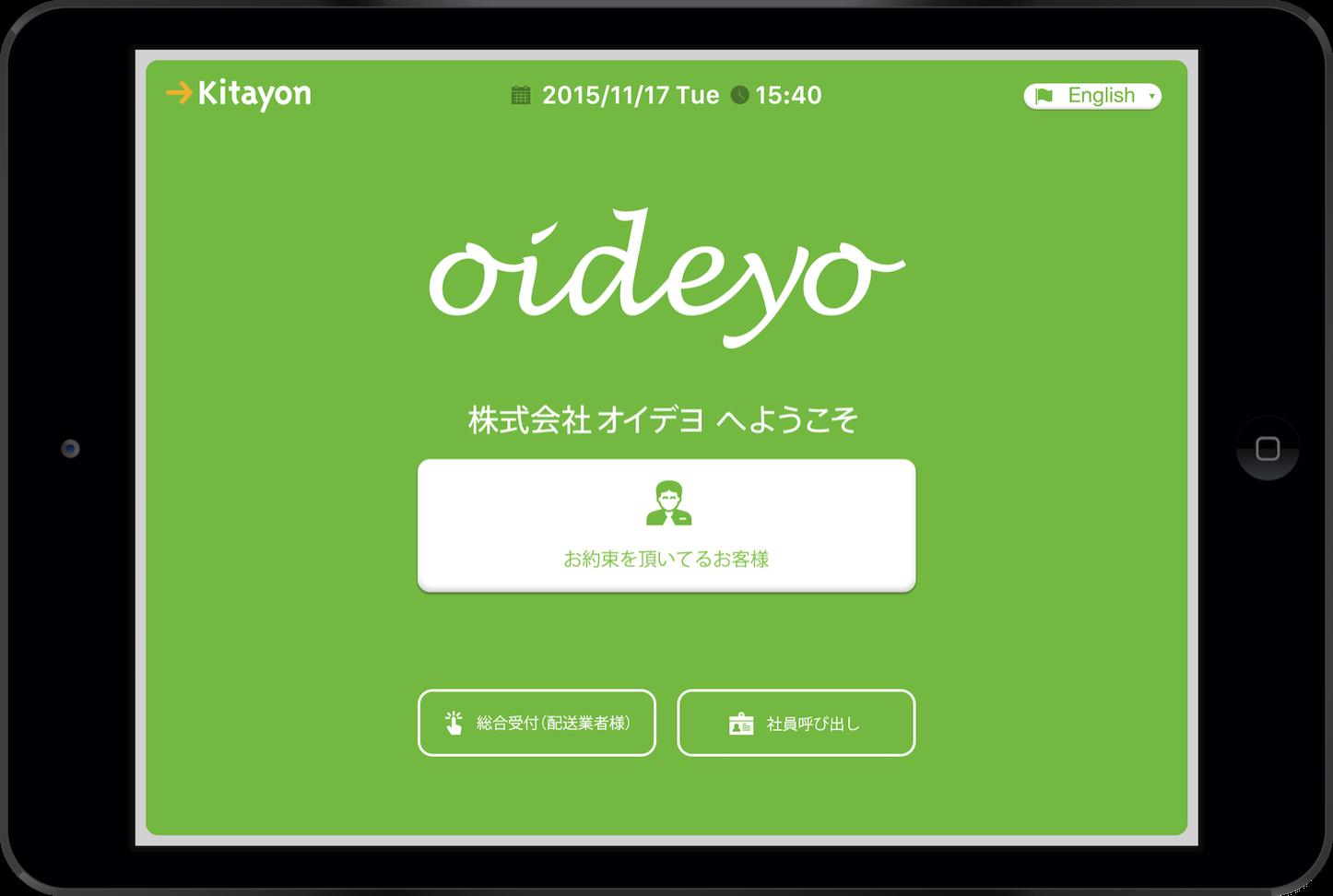 Kitayon(キタヨン)
