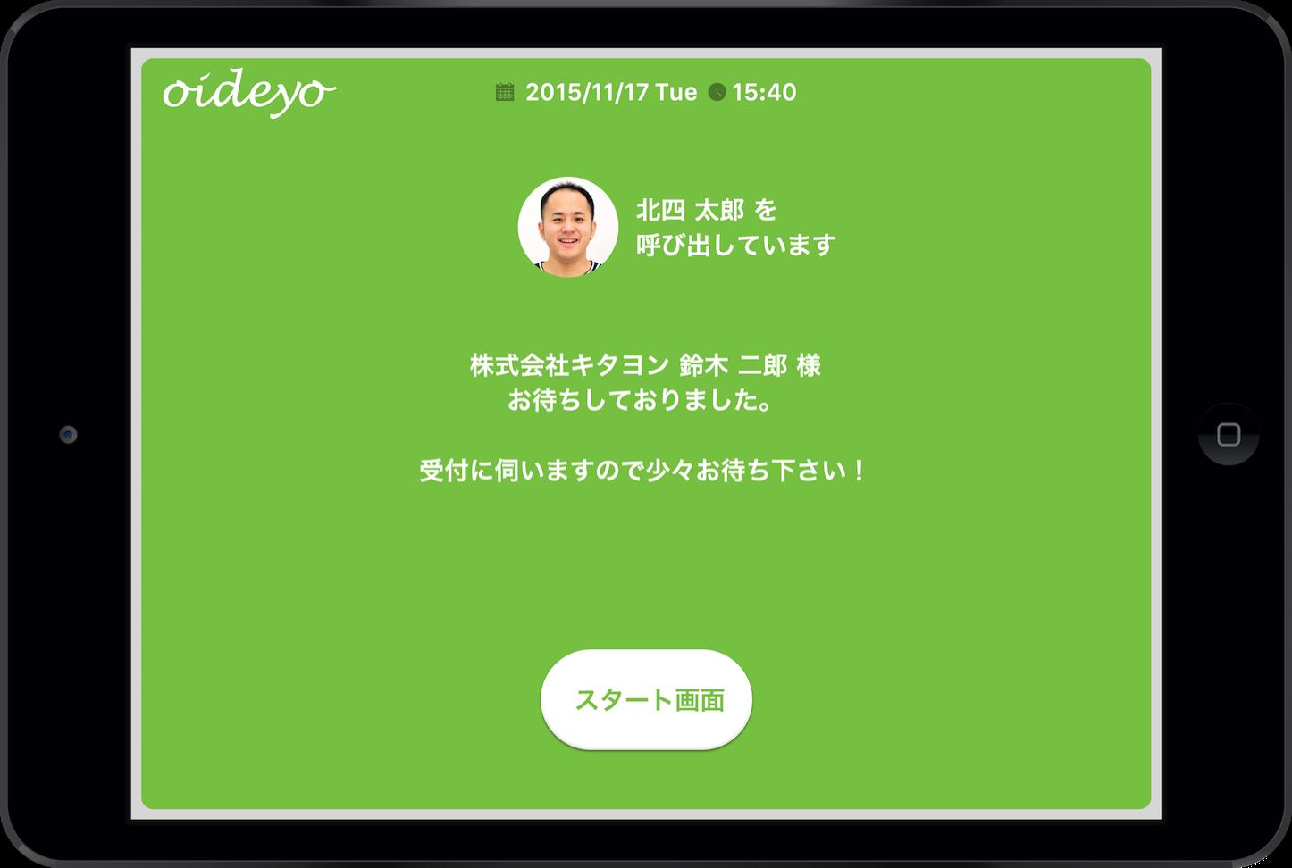→Kitayon(キタヨン)